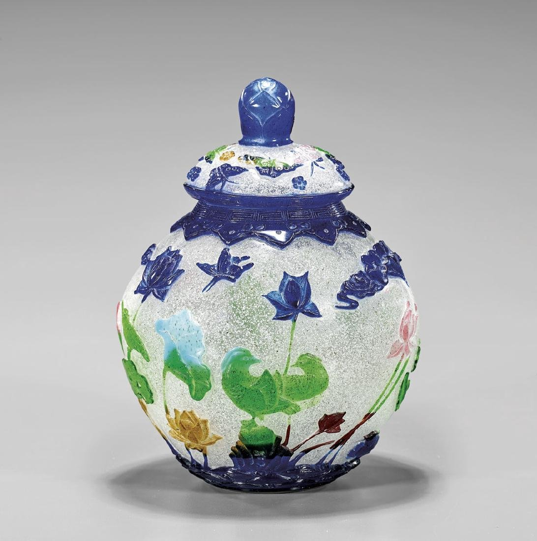 MULTICOLOR OVERLAY GLASS COVERED JAR