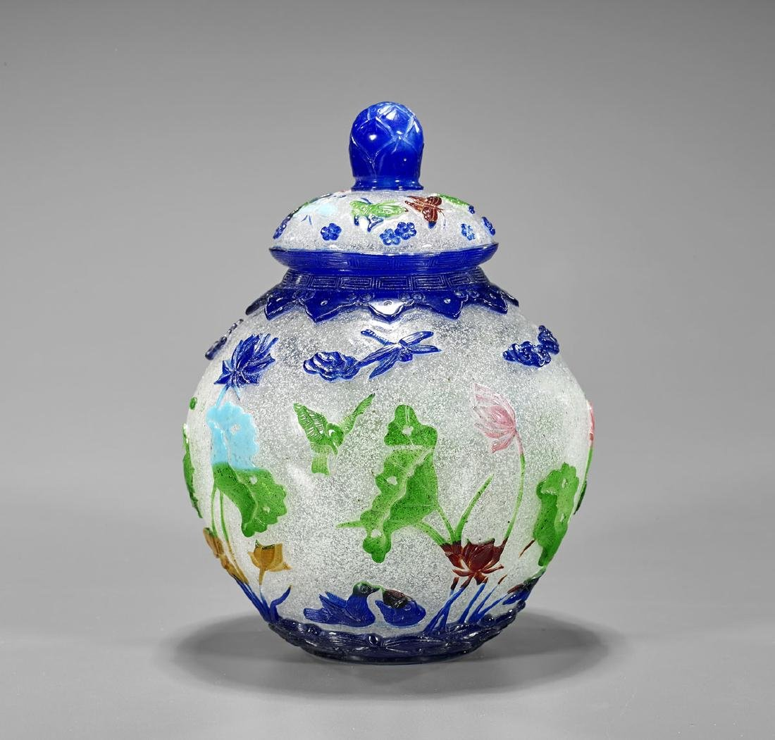 MULTICOLOR OVERLAY GLASS COVERED JAR - 2