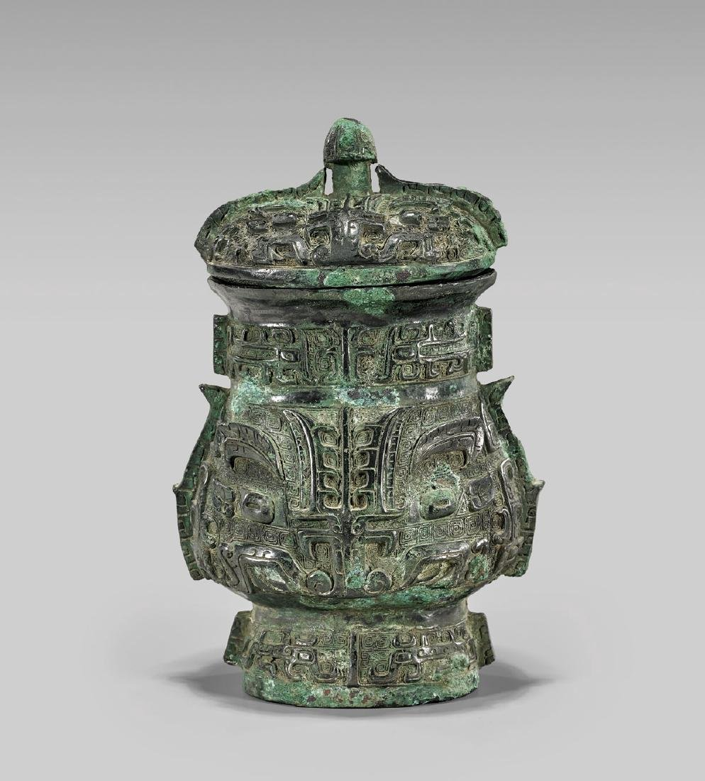 BRONZE COVERED ZHI VESSEL