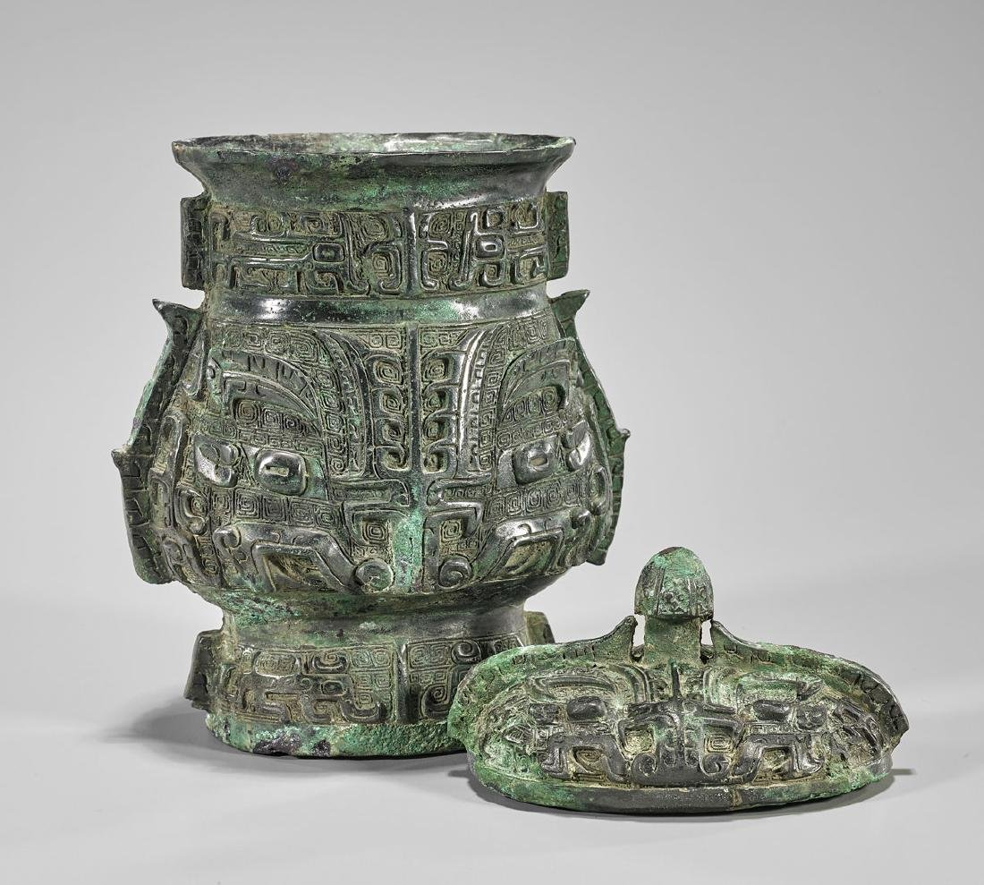 BRONZE COVERED ZHI VESSEL - 2