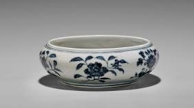 Rare Yongle Period Blue & White Brushwasher