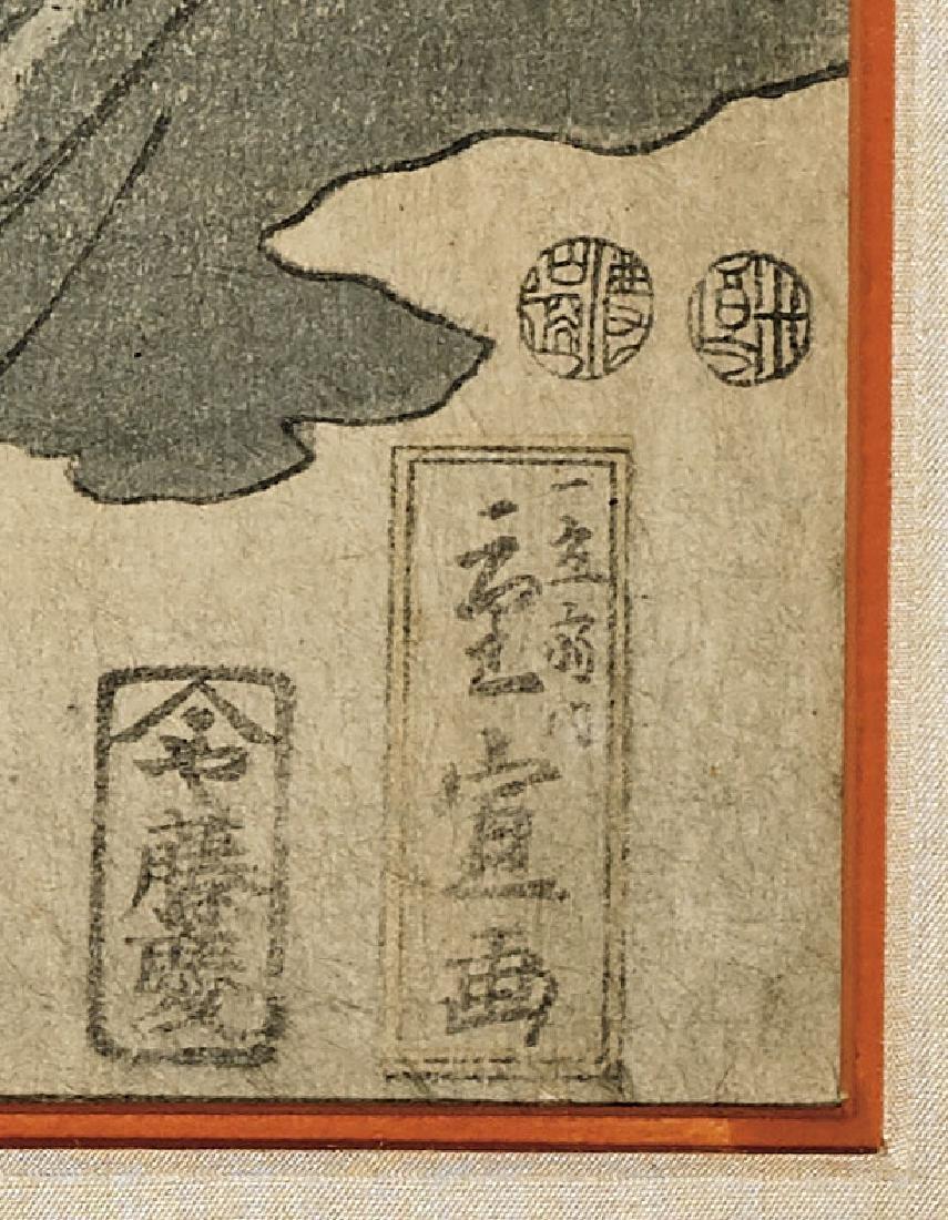 ANTIQUE WOODBLOCK TRIPTYCH BY SHIGENOBU/HIROSHIGE II - 2