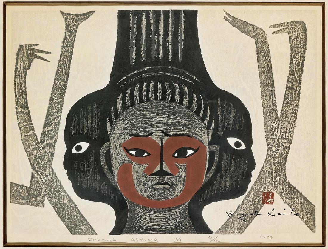 WOODBLOCK PRINT BY KIYOSHI SAITO: Buddha Asyura