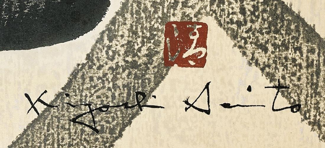 WOODBLOCK PRINT BY KIYOSHI SAITO: Buddha Asyura - 2