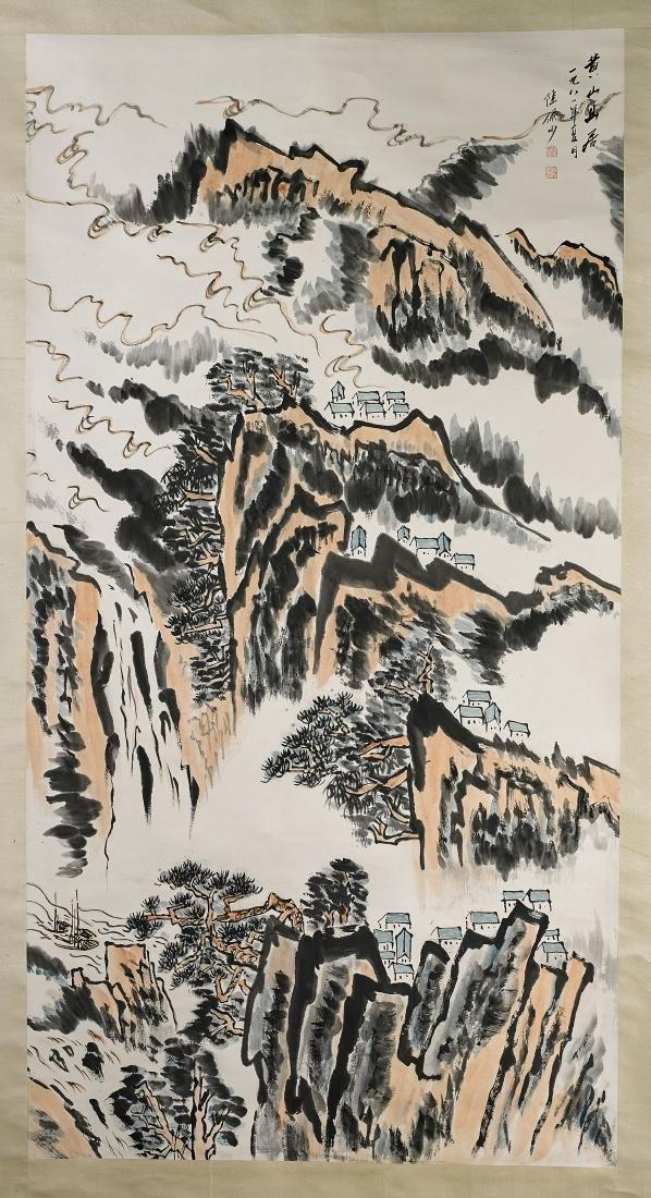 Chinese Scroll After Lu Yanshao