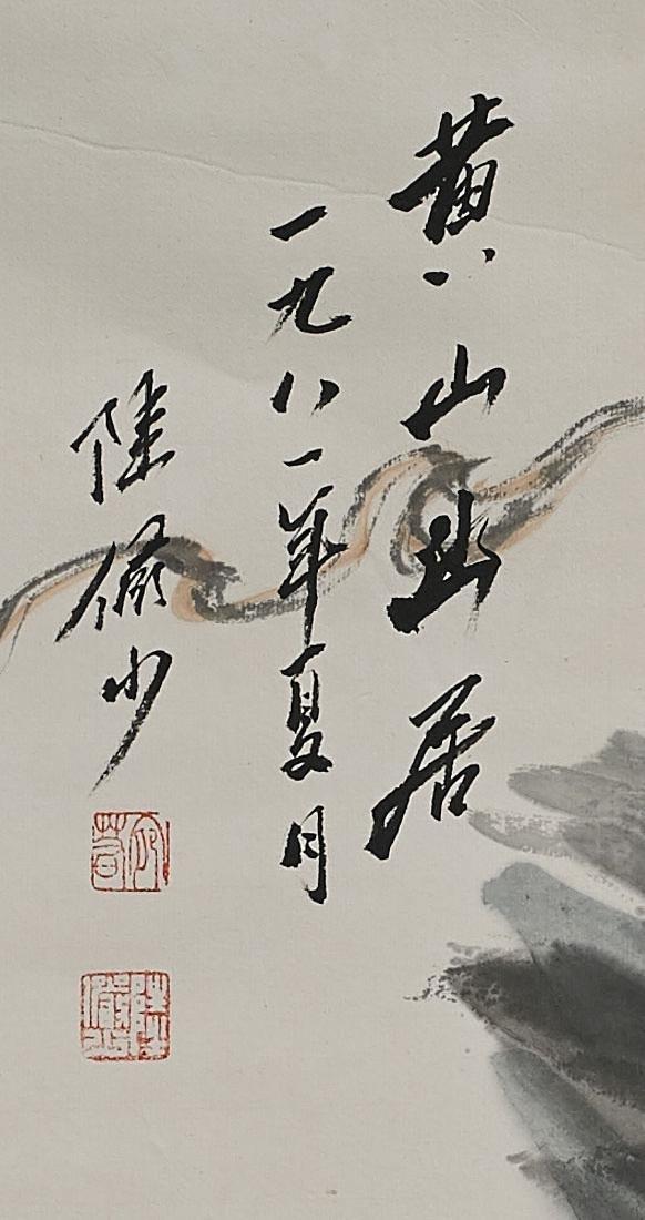 Chinese Scroll After Lu Yanshao - 2
