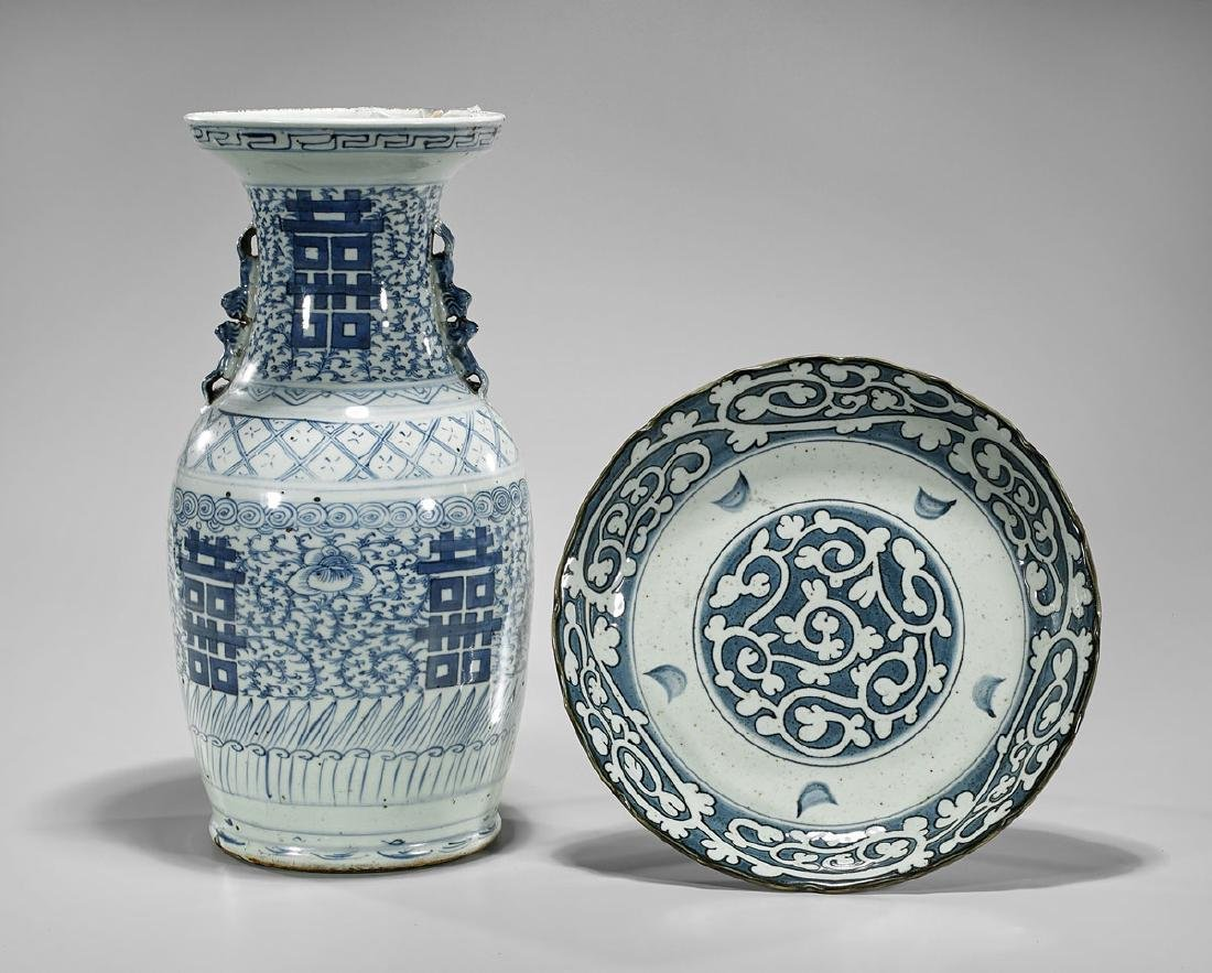 Antique Chinese Vase & Japanese Floral Dish