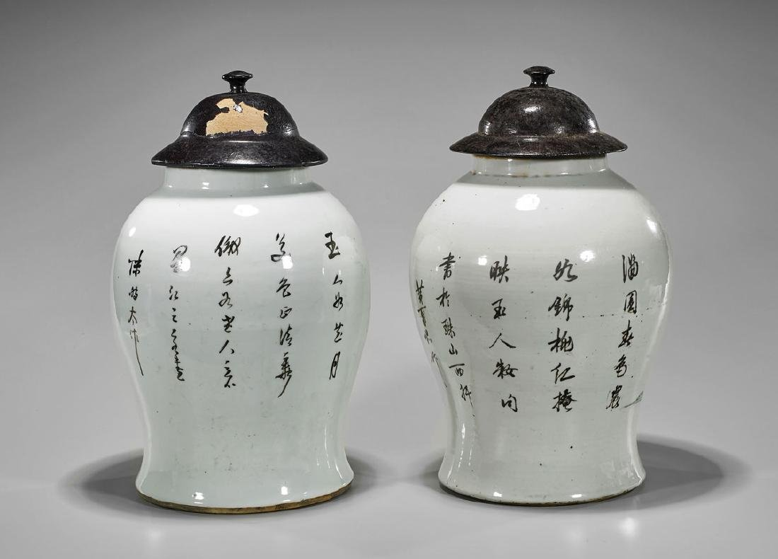 Pair Old Chinese Porcelain Jars: Beauties & Boys - 2