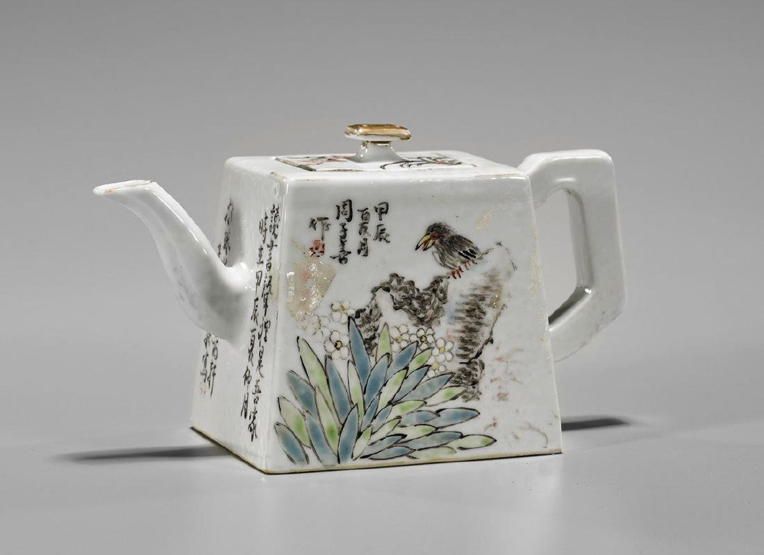 Chinese Enameled Porcelain Teapot
