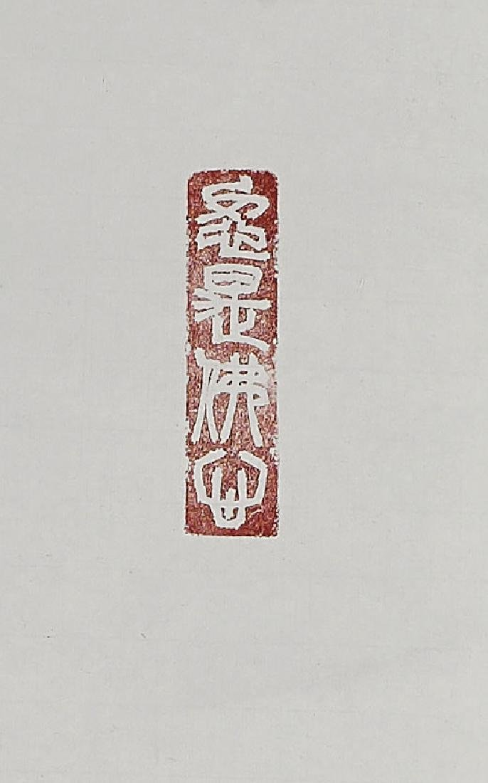 Two Japanese Calligraphy Works - 2