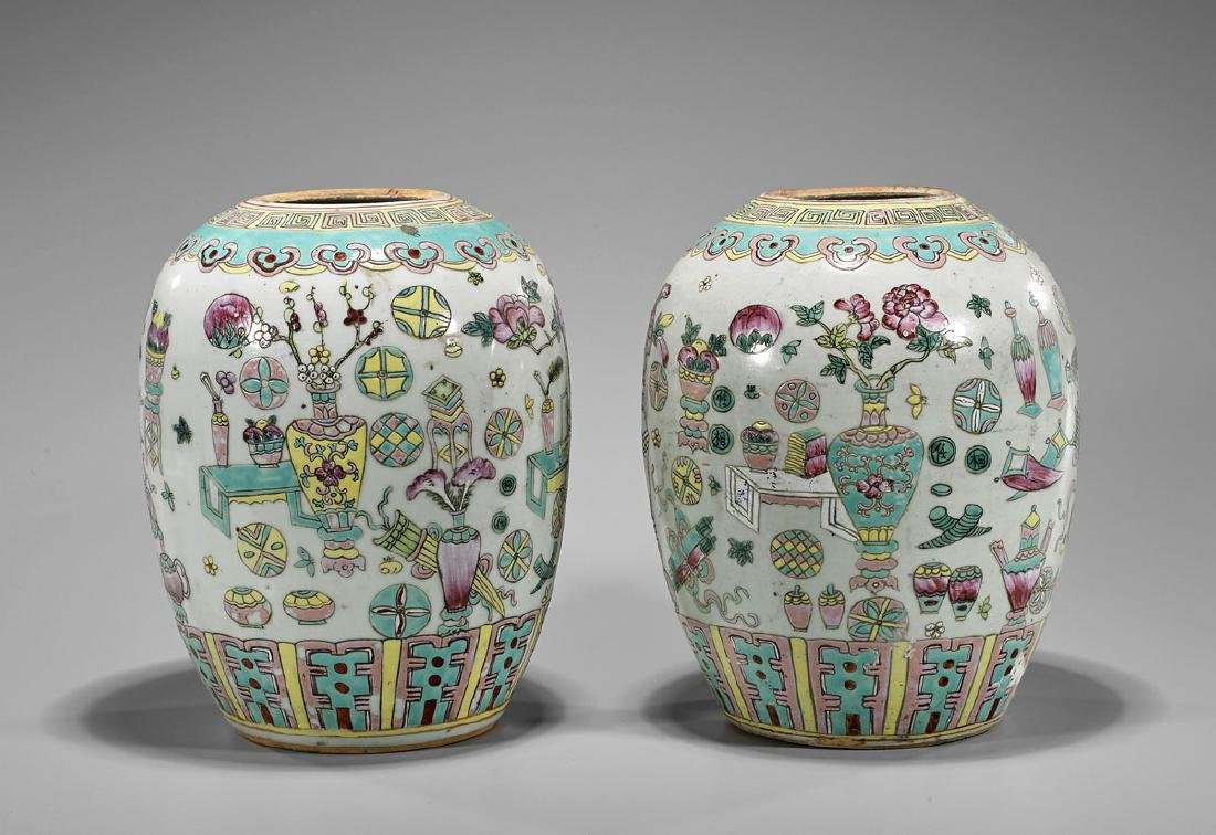 Pair Antique Famille Rose Enameled Jars