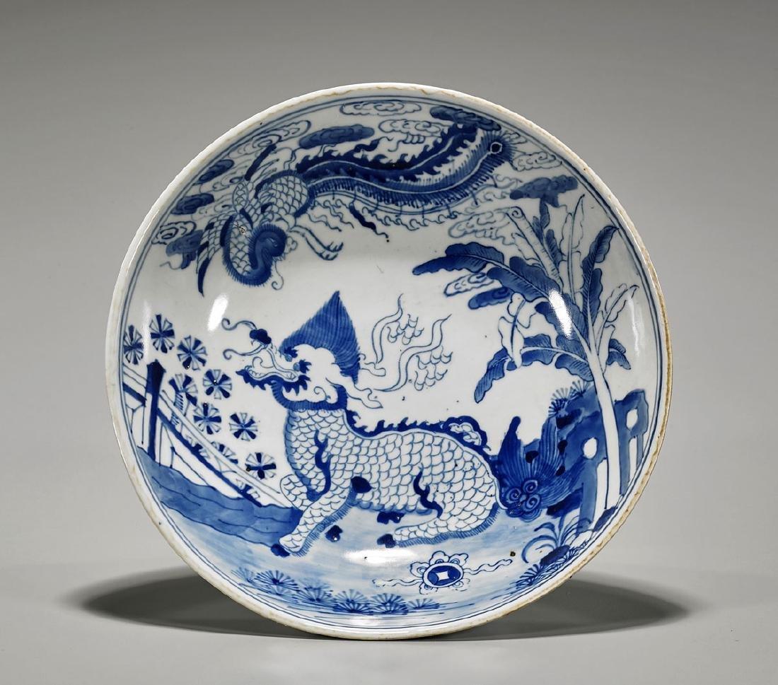 Chinese Blue & White Porcelain Stem Bowl - 2