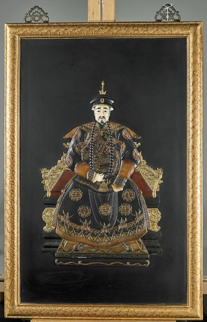 Pair Chinese Applique Portraits: Emperor & Empress - 2