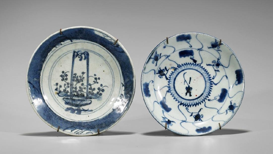 Two Antique Chinese Blue & White Porcelain Dishes