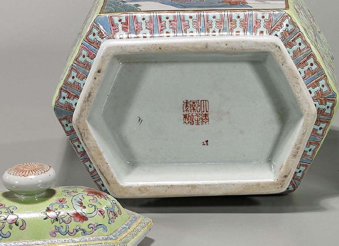 Two Pairs Chinese Enameled Porcelains - 3