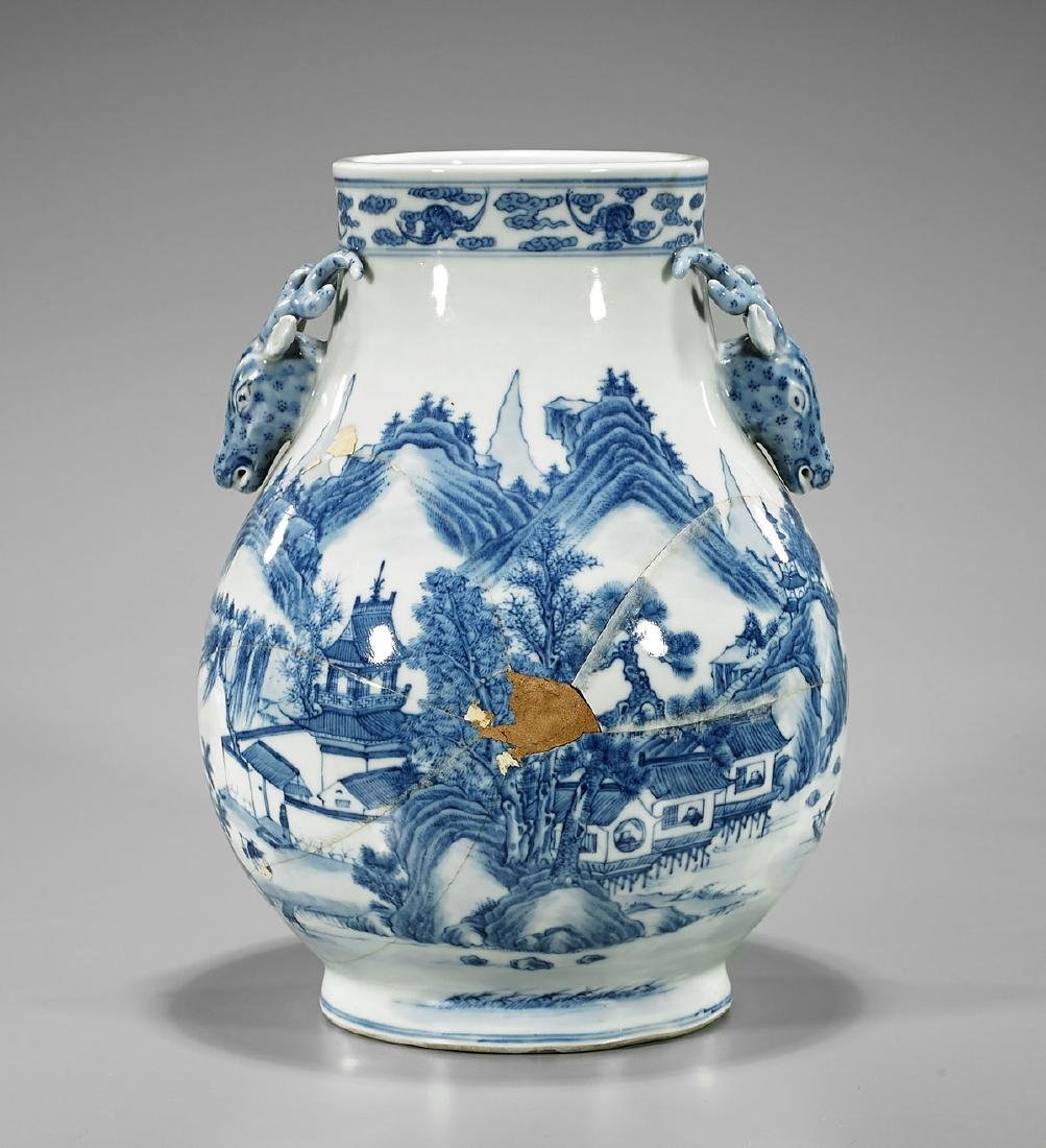 Old Chinese Blue & White Porcelain Vase