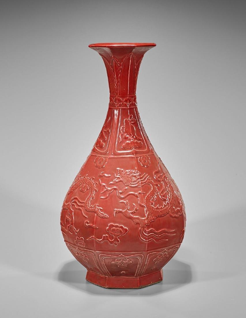 Tall Chinese Red Glazed Porcelain Vase