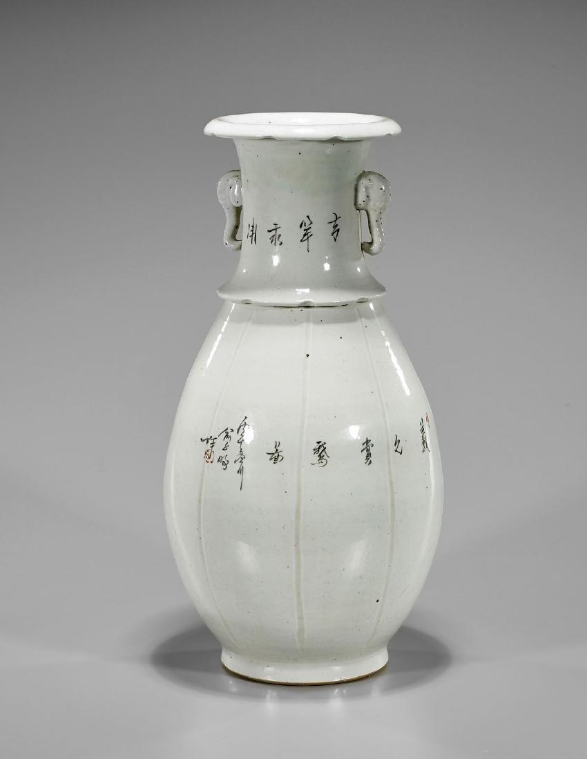 Enameled Porcelain Vase: Scholar & Child - 2
