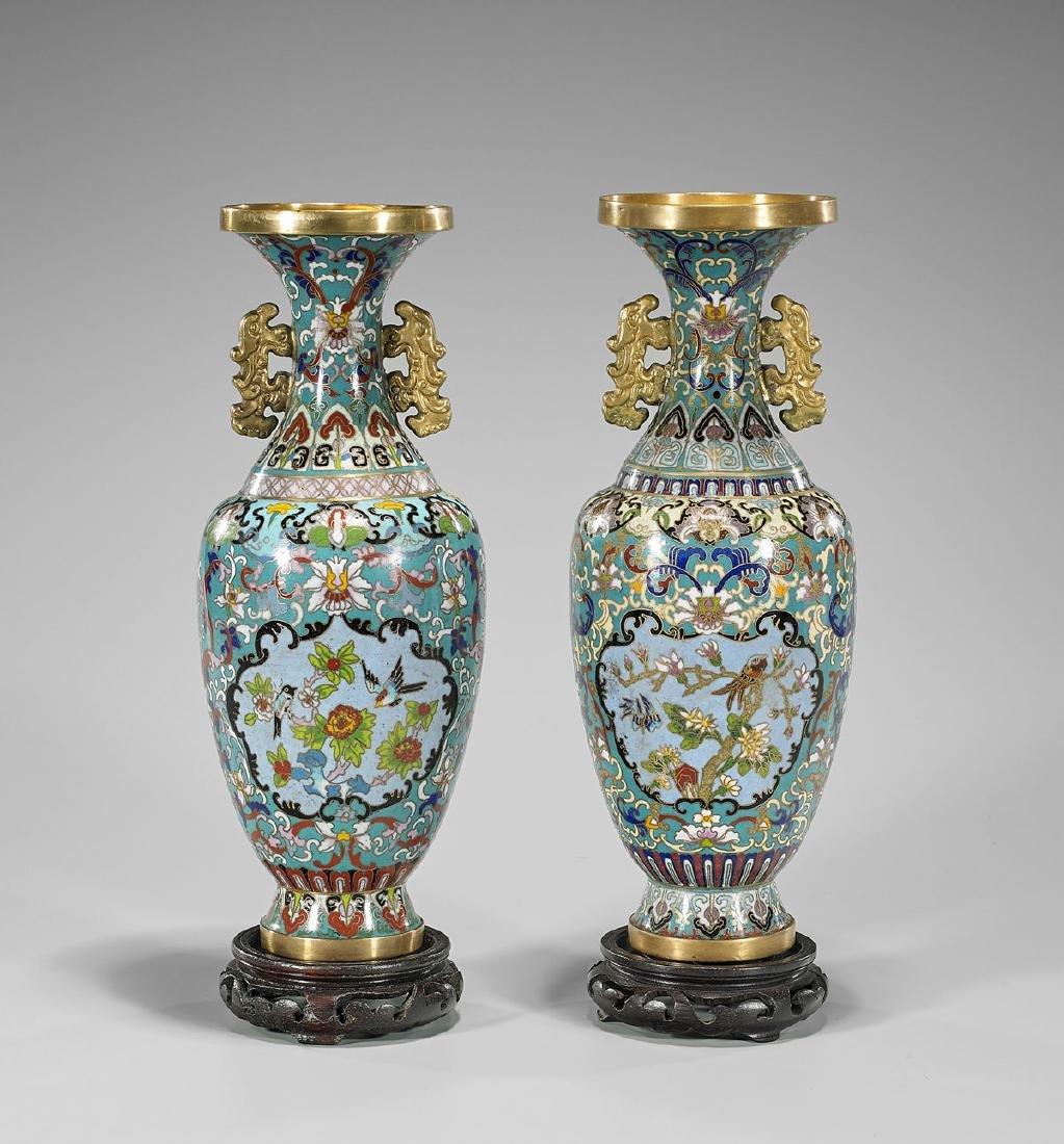 Pair Chinese Cloisonne Enamel Vases: Bird Motifs