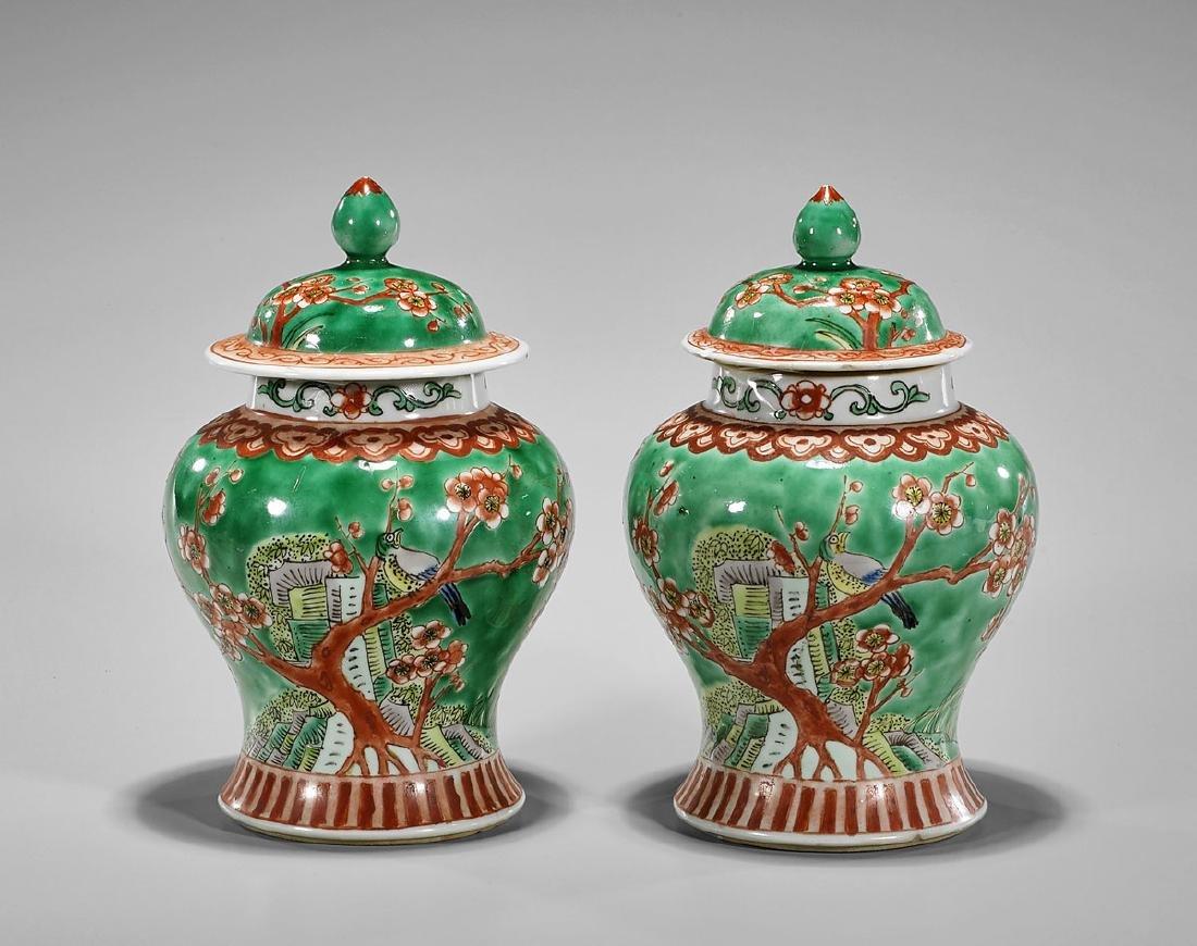 Pair Antique Chinese Porcelain Jars