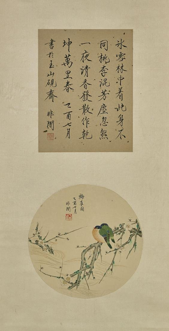 Two Chinese Paper Scrolls: Birds & Flowers