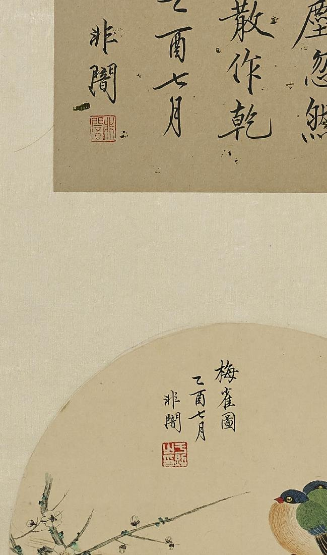 Two Chinese Paper Scrolls: Birds & Flowers - 2