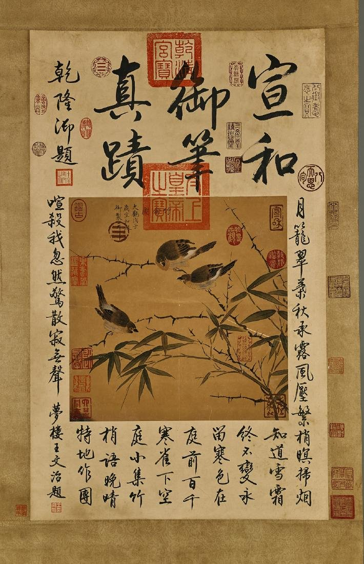 Two Chinese Paper Scrolls: Birds & Flowers - 3