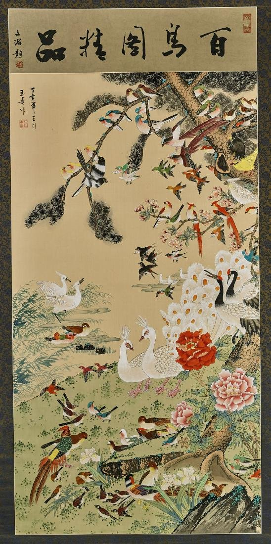 Chinese Silk Scroll: Birds & Flora