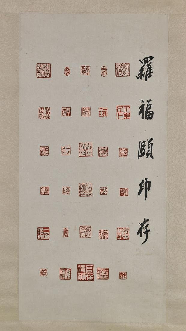 Two Chinese Scrolls: Calligraphy & Seals - 3