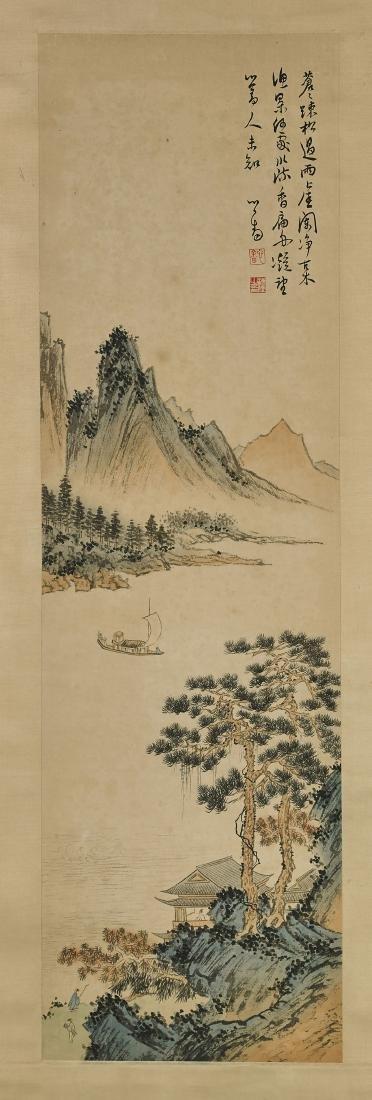 Two Chinese Paper Scrolls After Pu Ru & Li Xiongcai