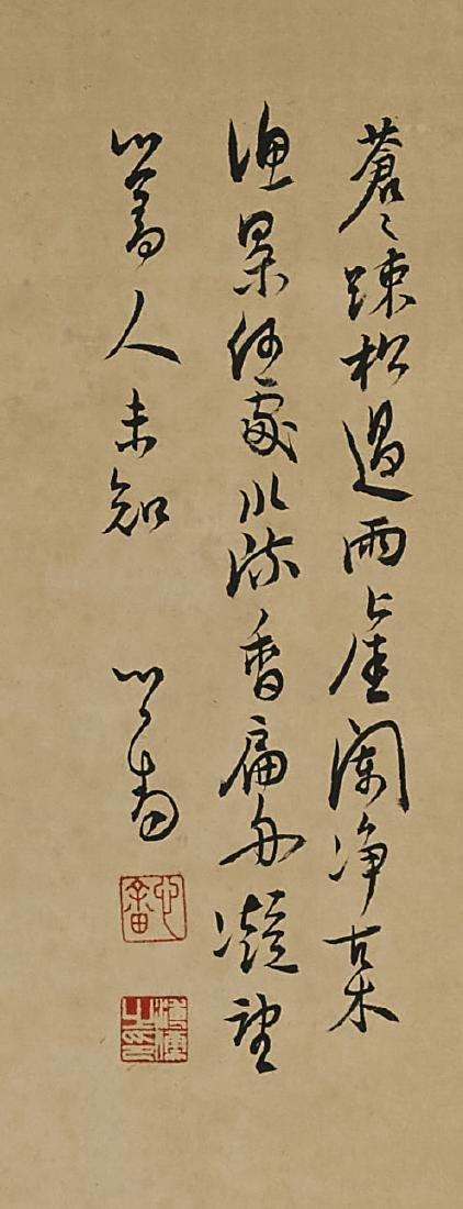 Two Chinese Paper Scrolls After Pu Ru & Li Xiongcai - 2