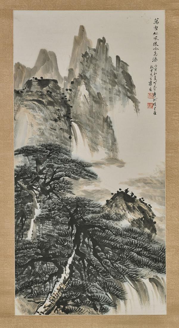 Two Chinese Paper Scrolls After Pu Ru & Li Xiongcai - 3
