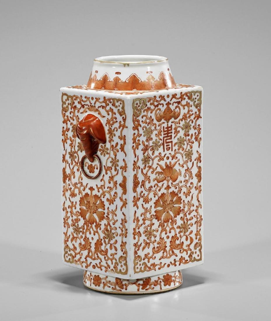 Chinese Coral Red Enameled Porcelain Vase