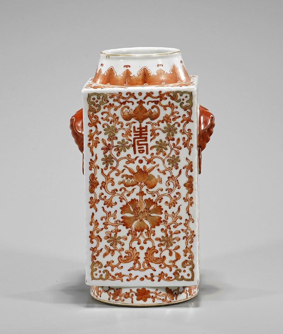 Chinese Coral Red Enameled Porcelain Vase - 2