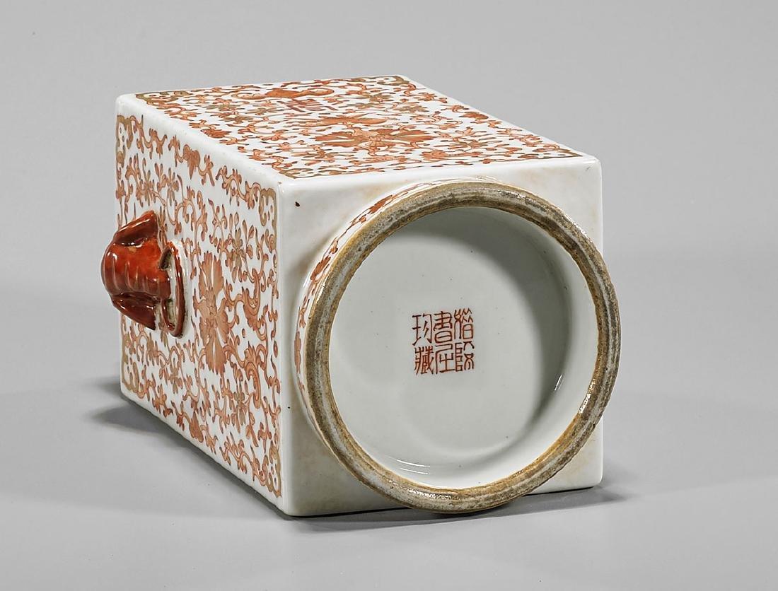 Chinese Coral Red Enameled Porcelain Vase - 3