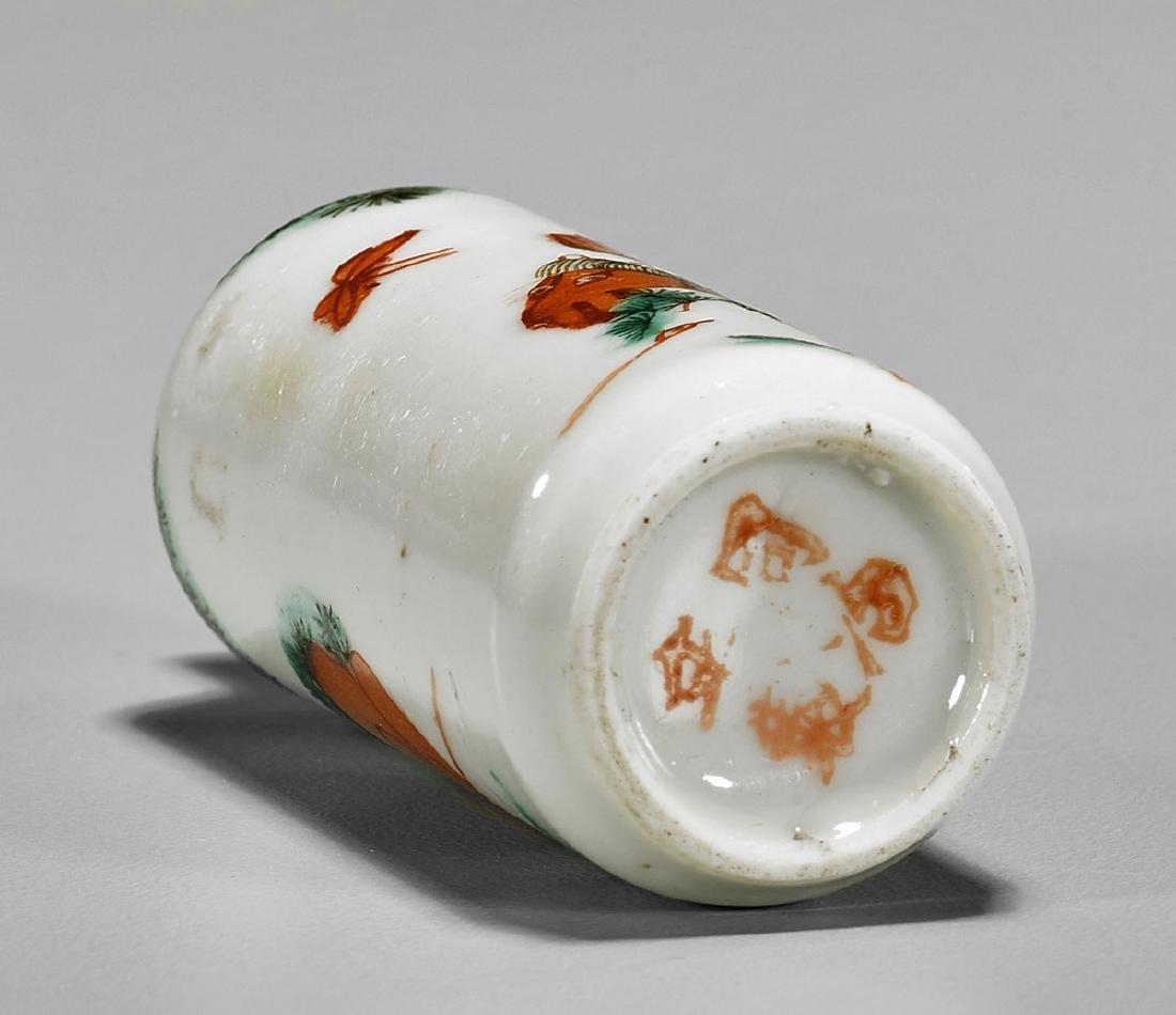 Antique Enameled Porcelain Snuff Bottle - 2