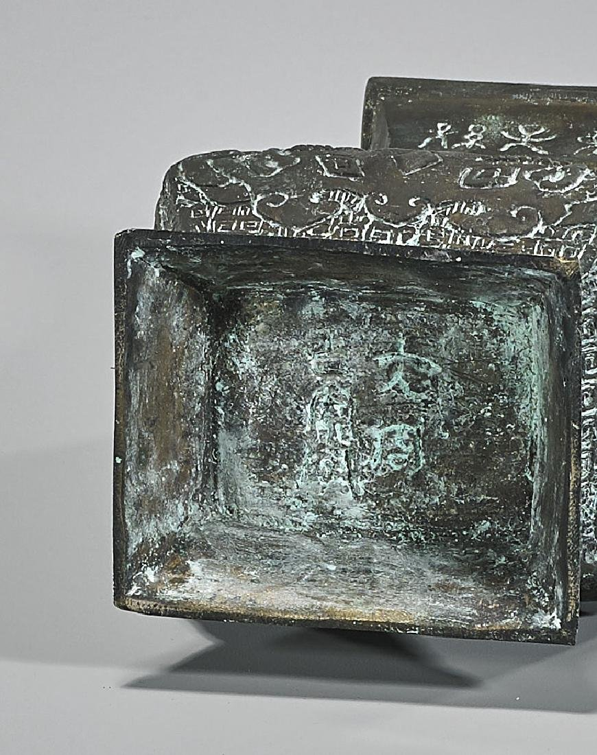 Three Archaic-Style Chinese Bronze Vessels - 2
