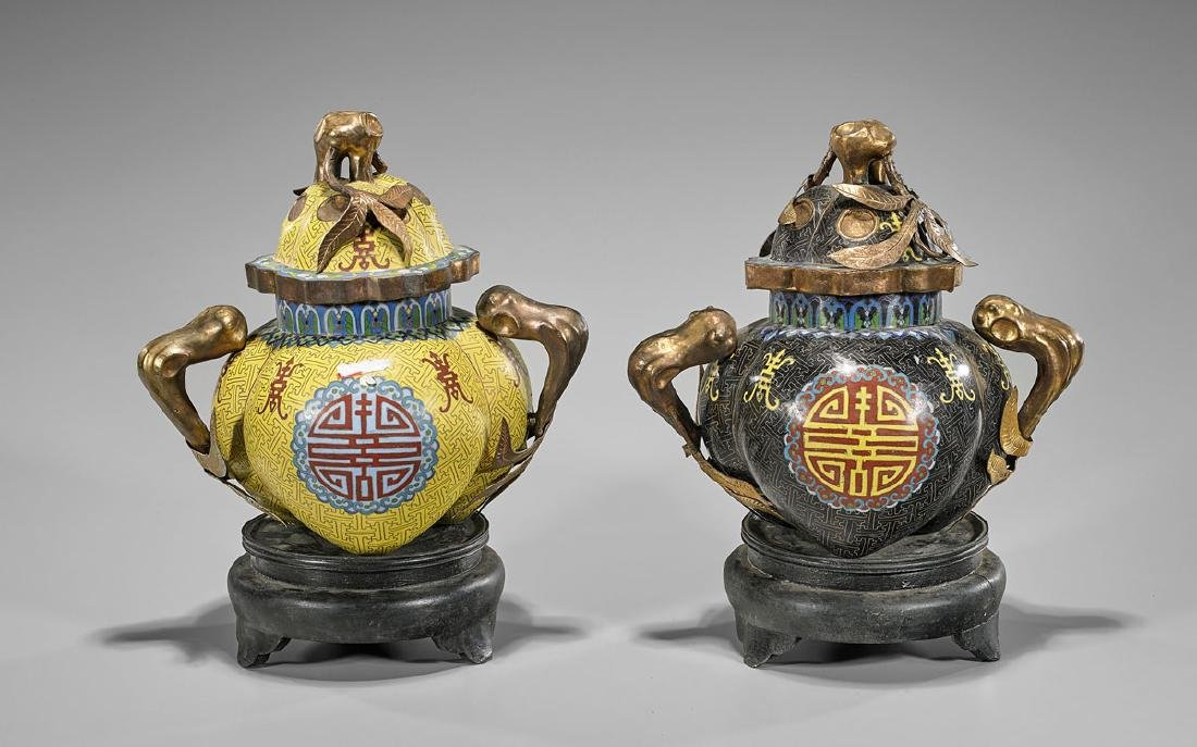 Pair Chinese Cloisonne Enamel Vessels