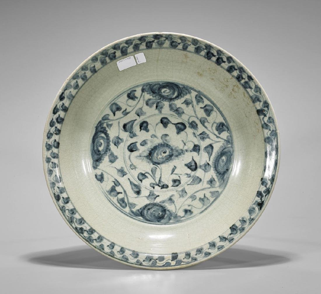 Ming Dynasty Swatow Porcelain Dish