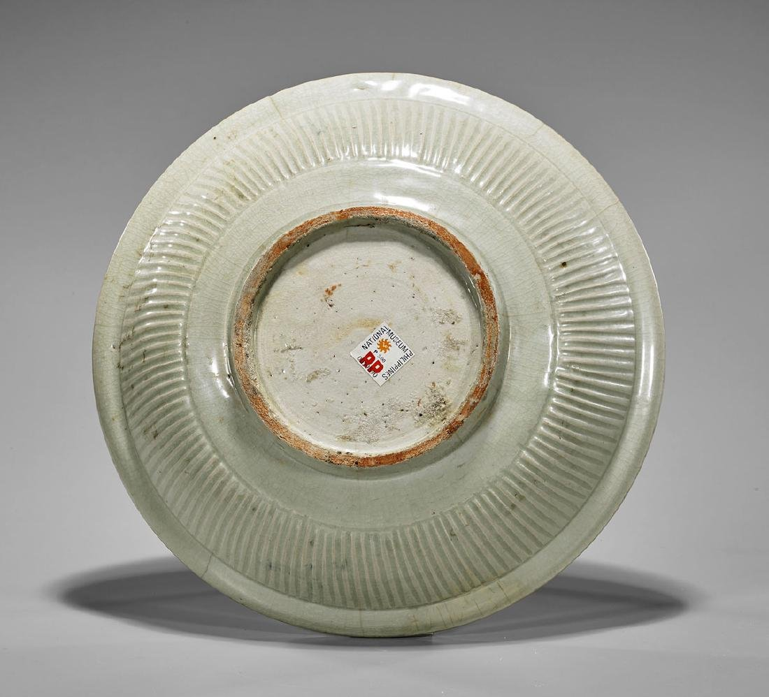 Ming Dynasty Swatow Porcelain Dish - 2