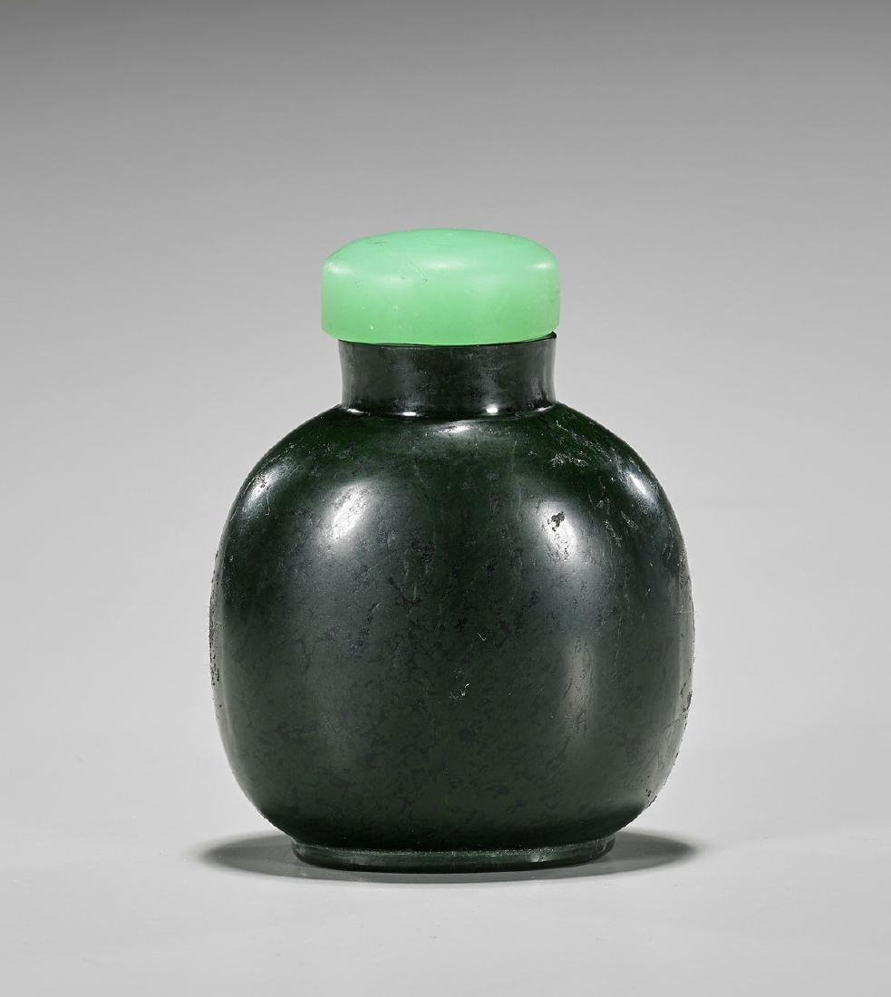 Large Chinese Jade Snuff Bottle