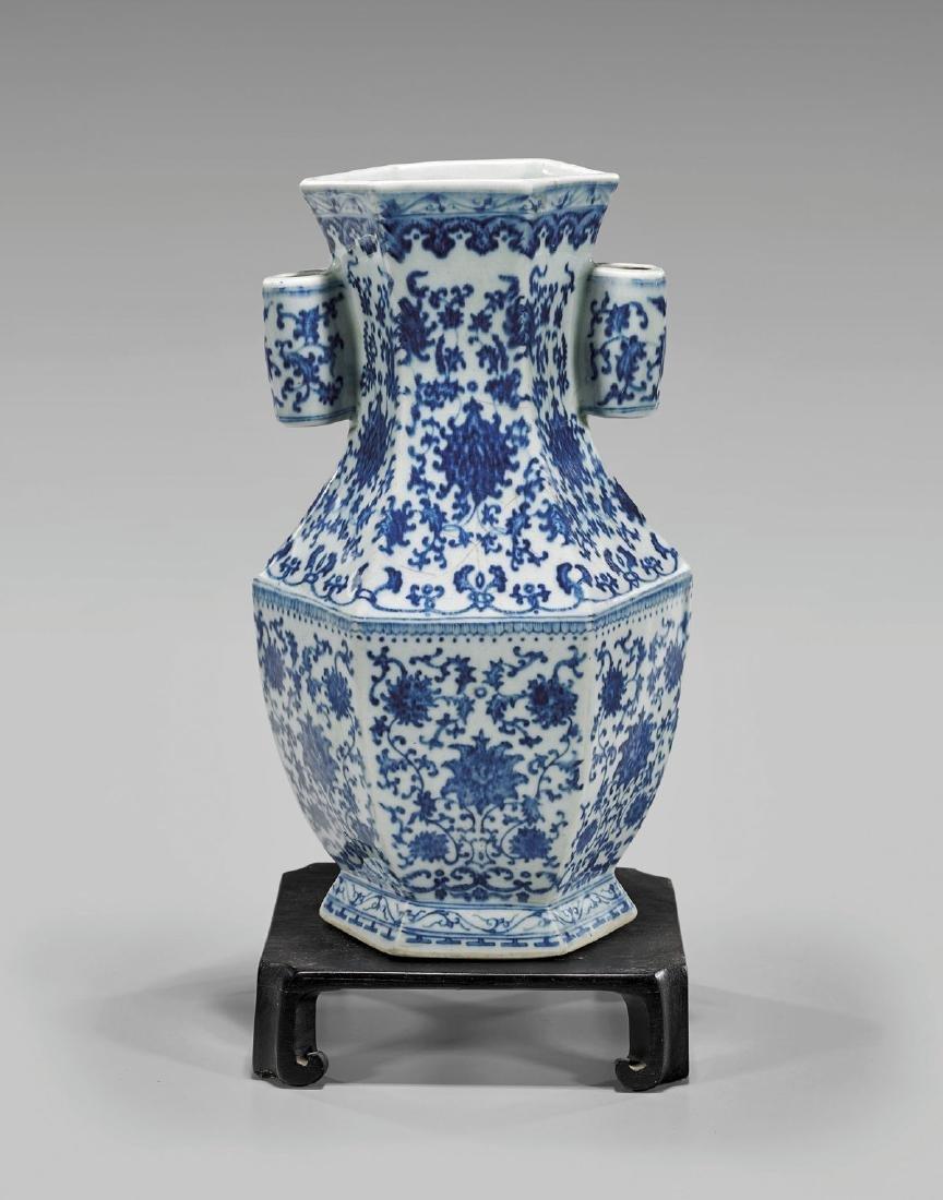 Antique Qianlong-Style Blue & White Porcelain Vase