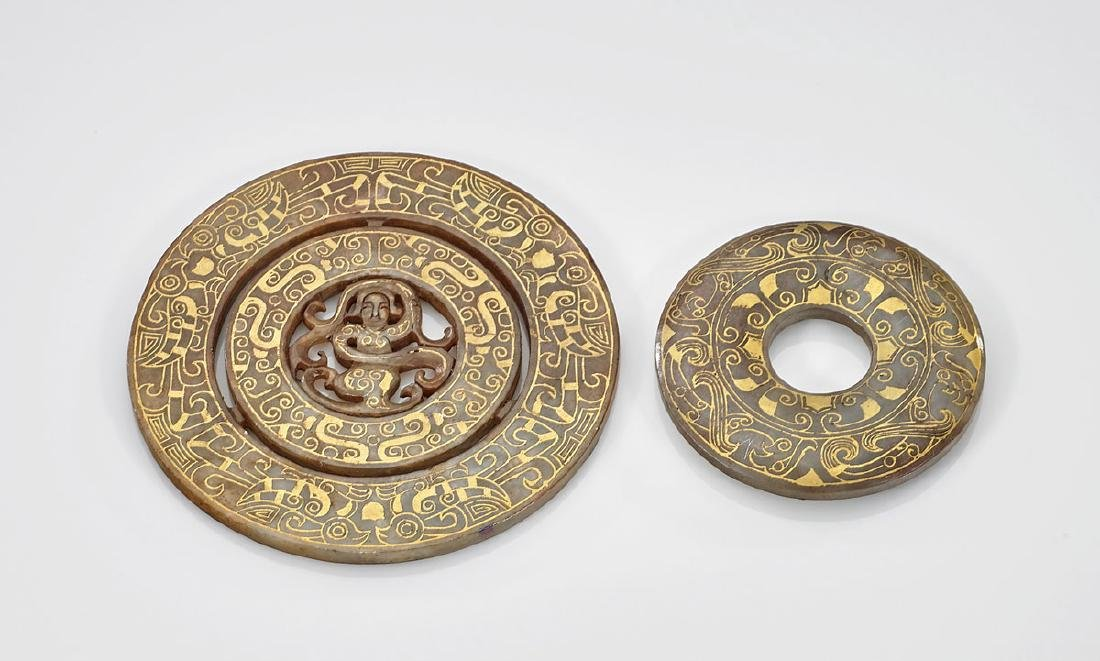 Two Chinese Carved Bowenite Bi Discs