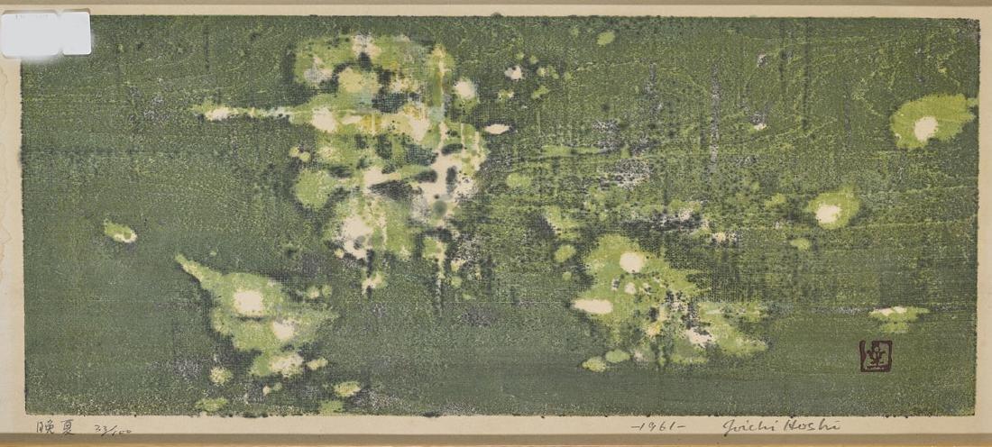 Abstract Japanese Woodcut by Joichi Hoshi