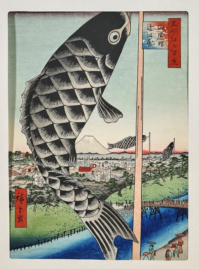 Six Japanese Prints: Woodblock & Stencil