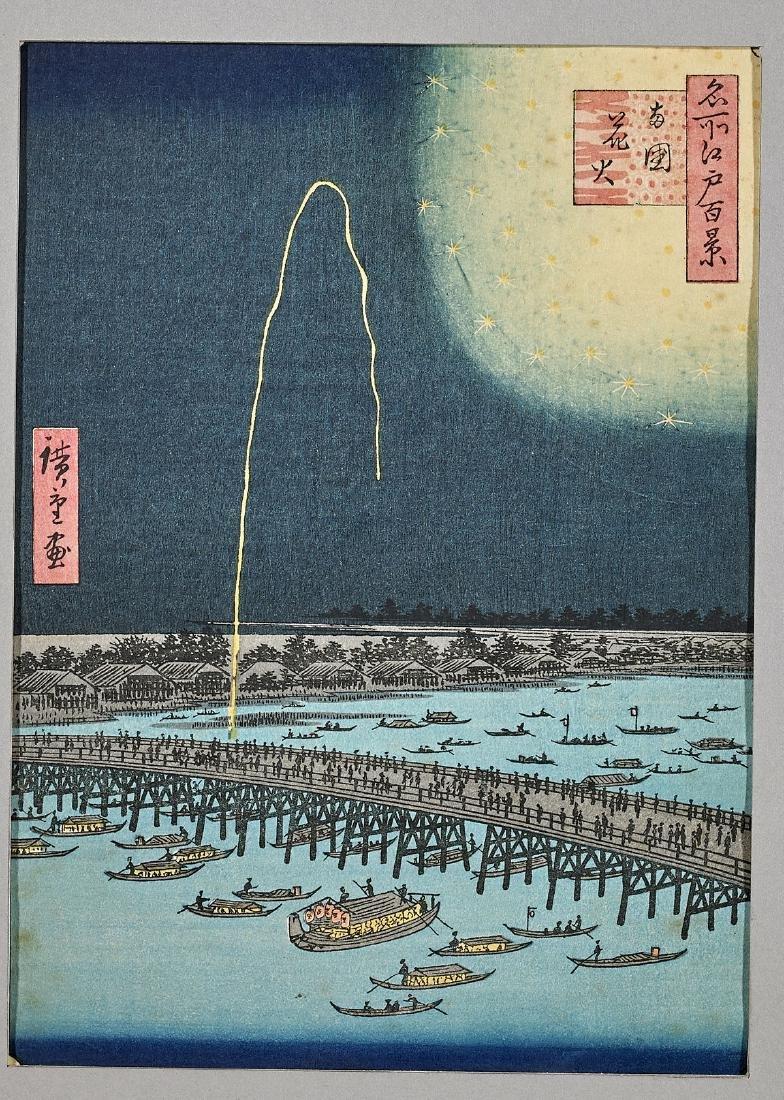 Six Japanese Prints: Woodblock & Stencil - 2