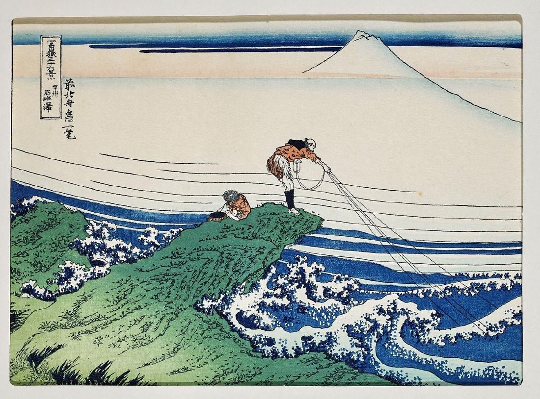 Six Japanese Prints: Woodblock & Stencil - 3