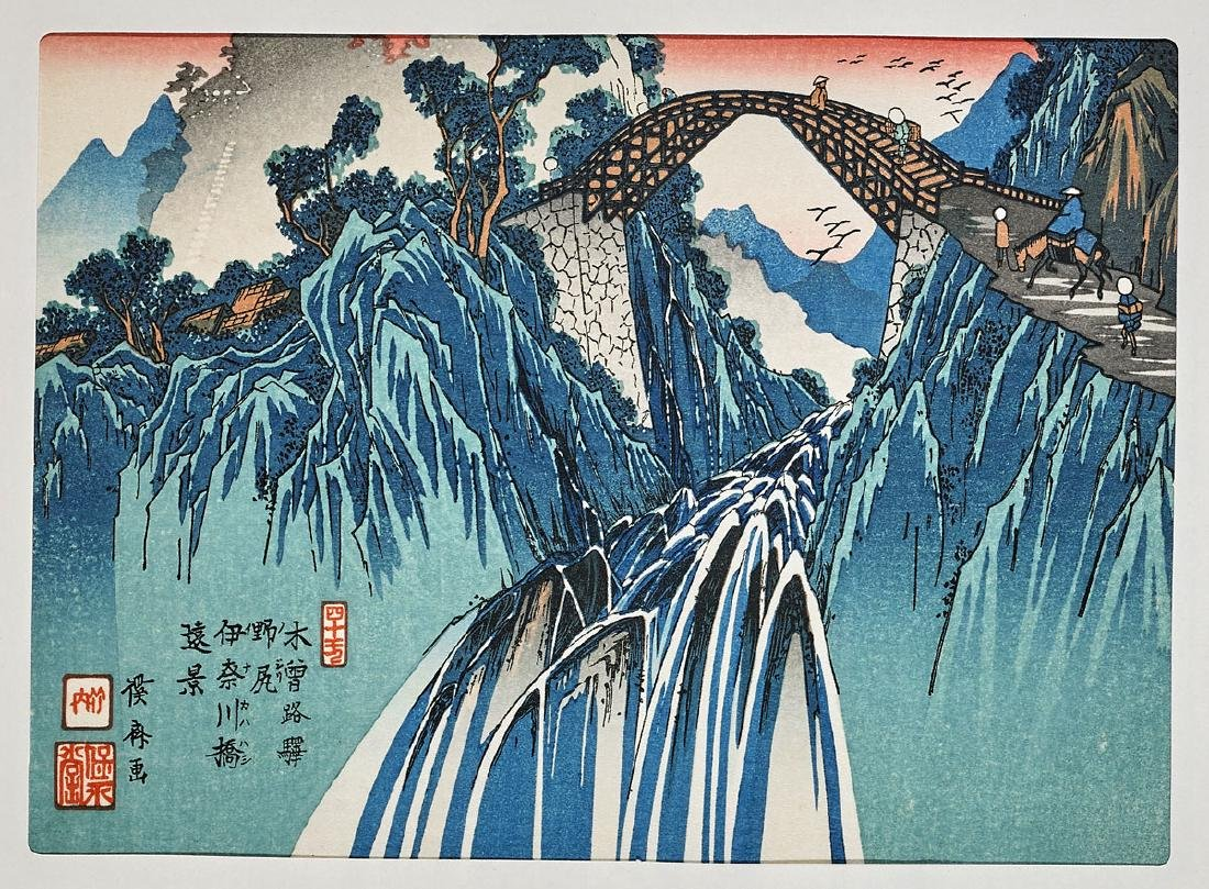 Six Japanese Prints: Woodblock & Stencil - 4