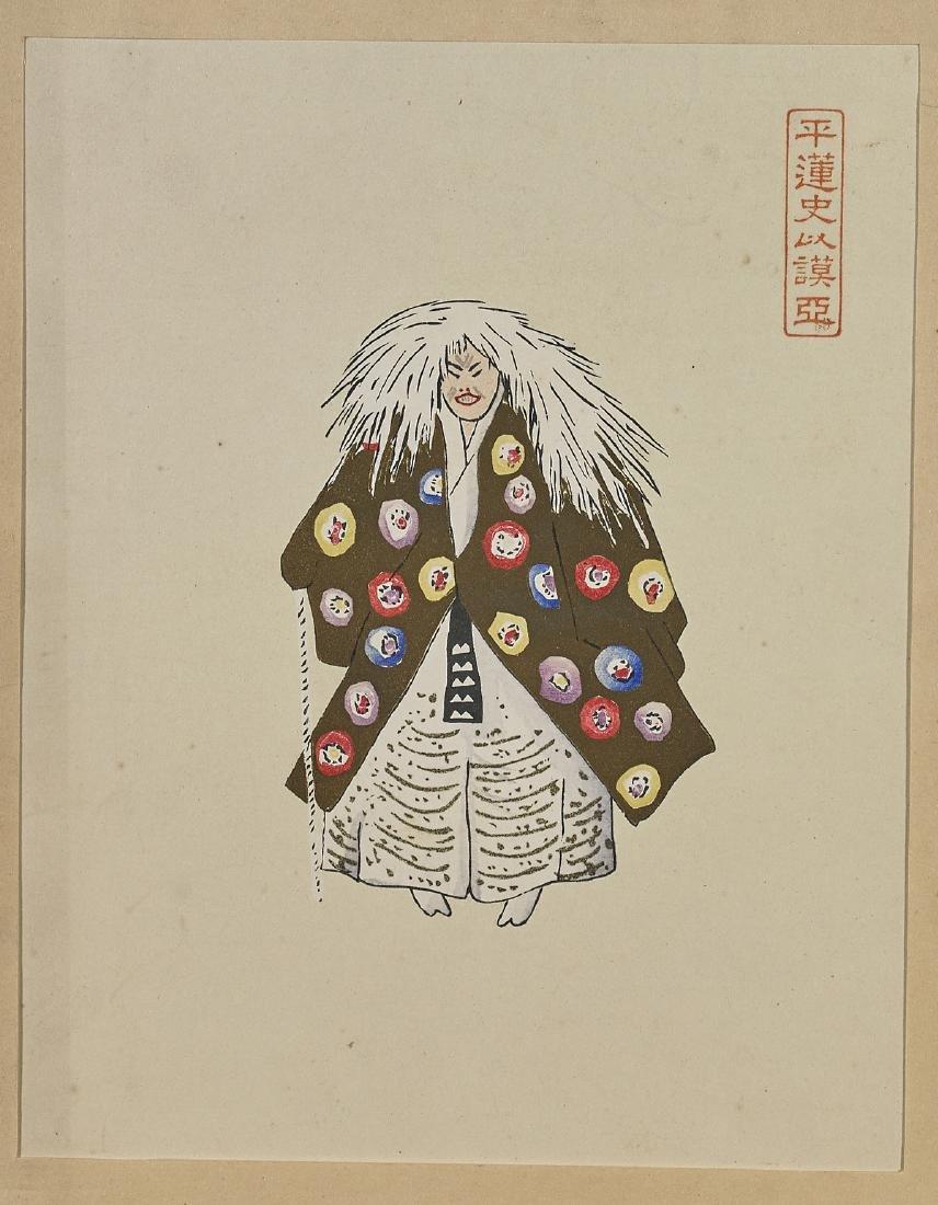 Six Japanese Prints: Woodblock & Stencil - 5
