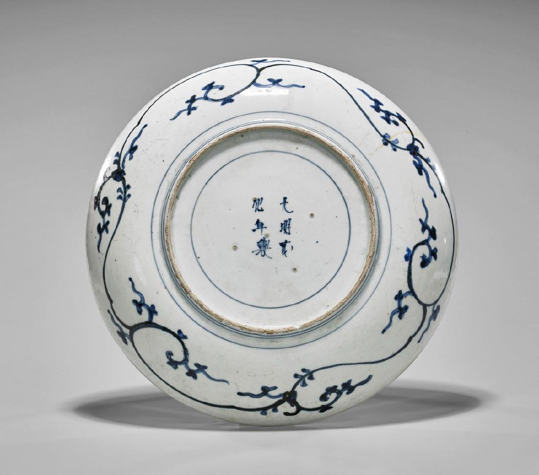 Antique Japanese Blue & White Porcelain Charger - 2